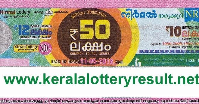"Kerala Lottery Result; 11.05.2018 ""Nirmal Lottery Results"