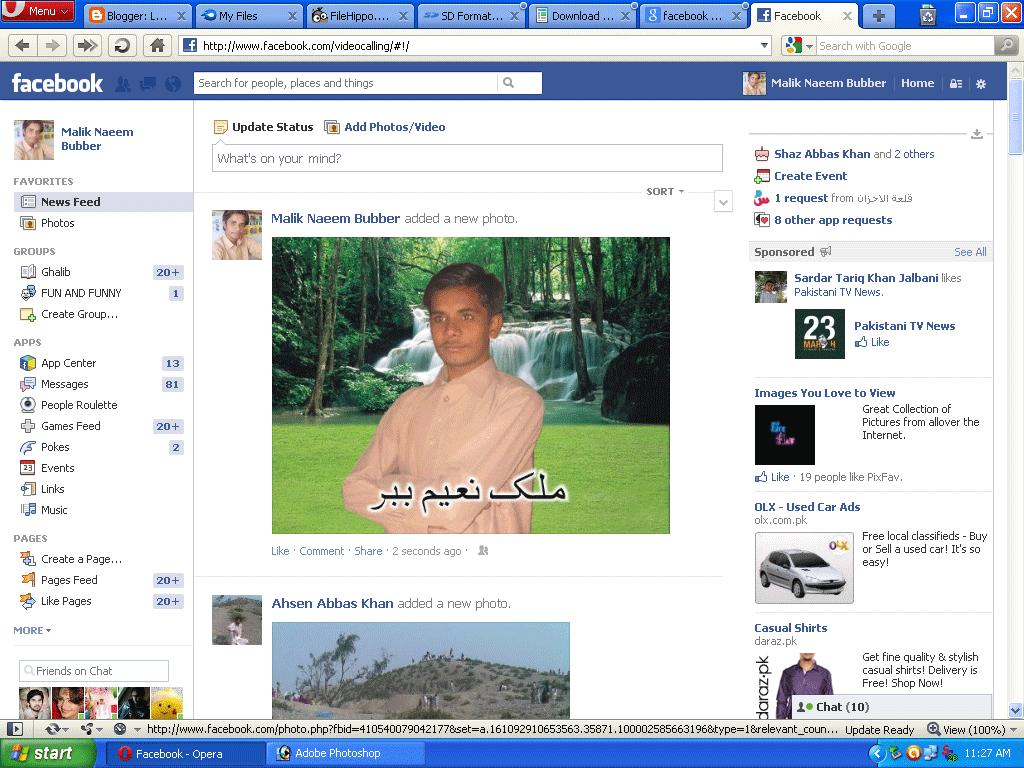 Facebook java Download phoneky
