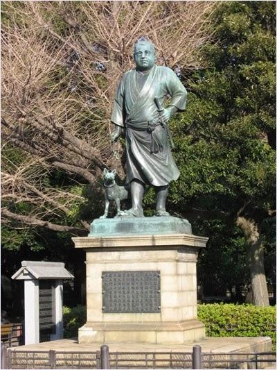 อนุสาวรีย์ไซโกะ ทากาโมริในสวนอุเอโนะ (Saigo Takamori)