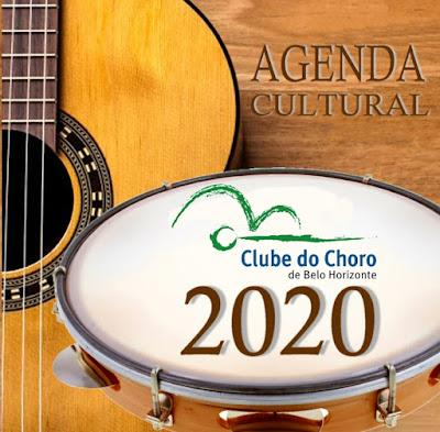 Clube do Choro de BH divulga eventos que darão início à agenda 2020