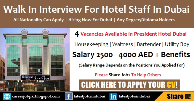 Walk in Interview in Dubai Tomorrow for Hotel Jobs