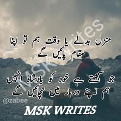 Sad Pics With Poetry