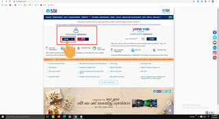 How to change mobile number in SBI by SMS