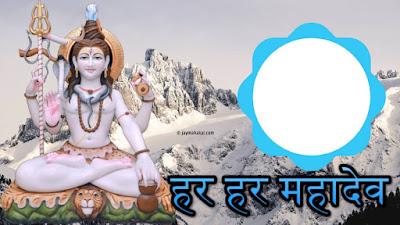 Jai Mahakal photo frame