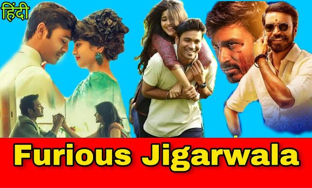 FURIOUS JIGARWALA Hindi Dubbed Full Movie Download Filmyzilla