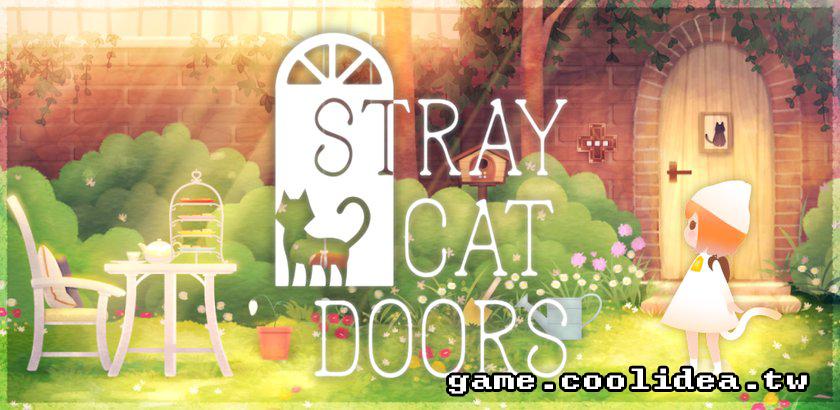 迷失貓咪的旅程- Stray Cat Doors