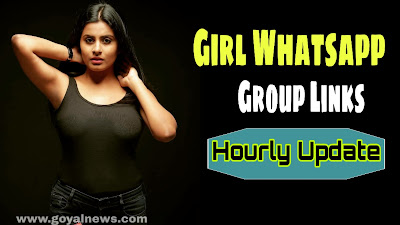 Girl Whatsapp Group Link 18+  Hourly Update 2020