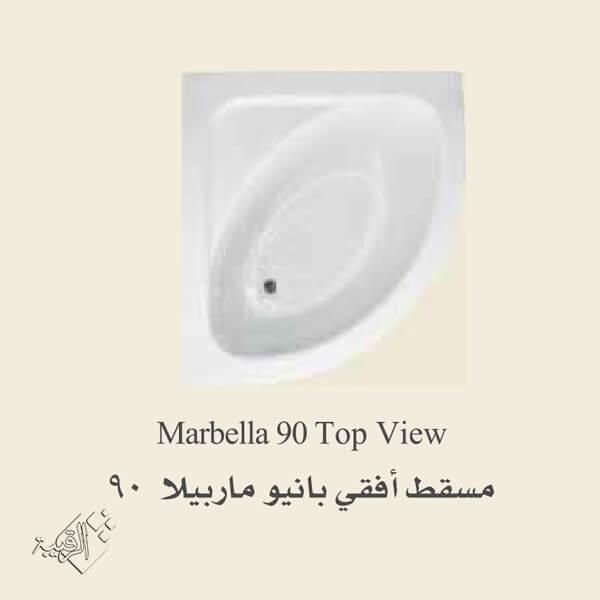 بانيو الطيب موديل ماربيلا كورنر داخلي 90×90 أبيض بدون جانب