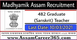 Madhyamik Assam Recruitment 2021 - 482 Graduate (Sanskrit) Teacher Vacancy