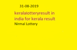 nirmal lottery sthree sakthi lottery results 31-08-2019