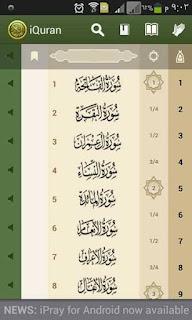 تحميل تطبيق قرآن للموبايل
