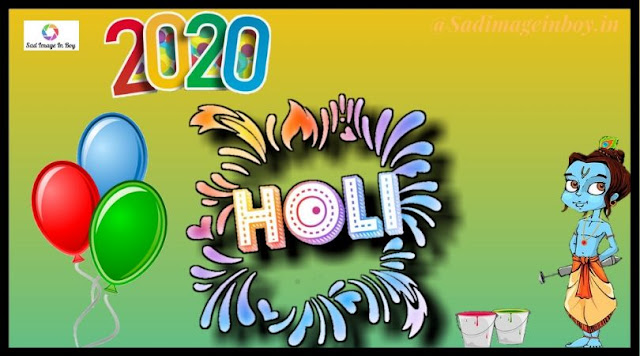 Happy Holi Images, Pictures And Holi Greetings For WhatsApp