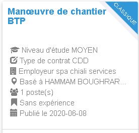 spa chiali services Manœuvre de chantier BTP HAMMAM BOUGHRARA