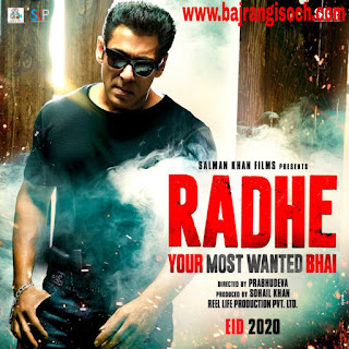 https://www.bajrangisoch.com/2020/03/Radhe-bhai-full-movie-download.html?m=1