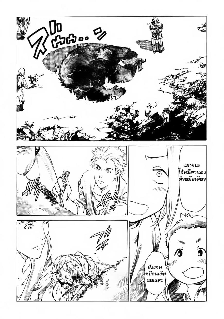 อ่านการ์ตูน Almadianos Eiyuuden ตอนที่ 1 หน้าที่ 30
