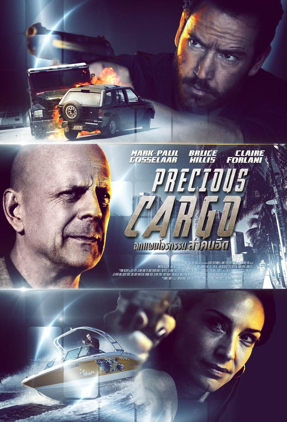 [MASTER มาใหม่] PRECIOUS CARGO (2016) ฉกแผนโจรกรรม ล่าคนอึด[1080P] [พากย์ไทย]