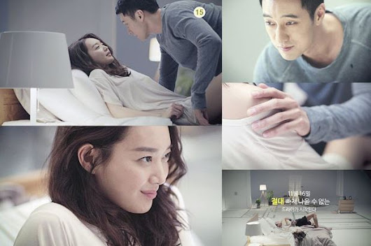 "So Ji Sub and Shin Min Ah play latest KBS drama ""Oh My Venus """