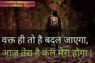 Best Killer Attitude Status In Hindi