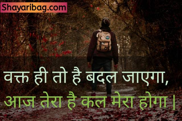 Best Killer Attitude Status In Hindi