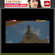 Myanmar IT pages: Myanmar TV Channel Android App