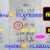 มาแล้ว...เลขเด็ดงวดนี้ 3ตัวตรงๆ หวยทำมือกัปตันใหญ่โต แนวทางแบ่งปันปลดหนี้ งวดวันที่1/12/62