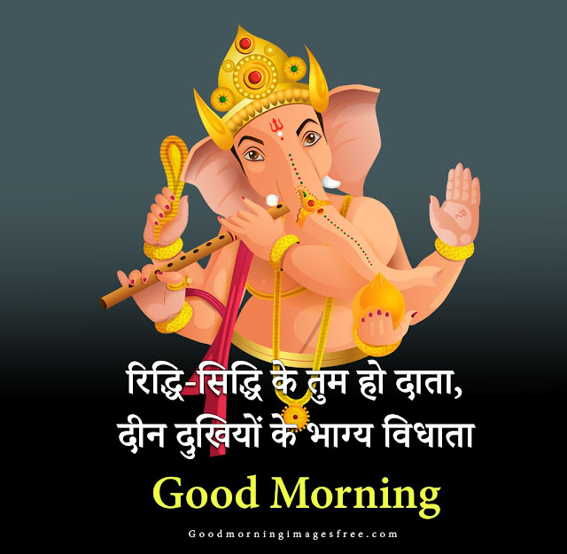 good morning wednesday wishes quotes