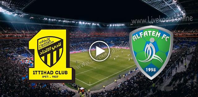 موعد مباراة الاتحاد والفتح بث مباشر بتاريخ 30-08-2020 الدوري السعودي