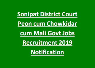 Sonipat District Court Peon cum Chowkidar cum Mali Govt Jobs Recruitment 2019 Notification