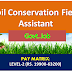 Govt. Job | Soil Conservation Field Assistant