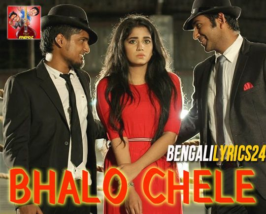 Bhalo Chele - Imran & Palak Muchhal