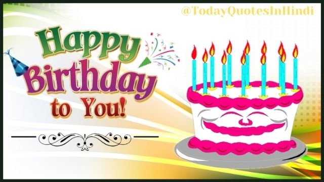 Happy Birthday Images With Flowers And Quotes In Hindi