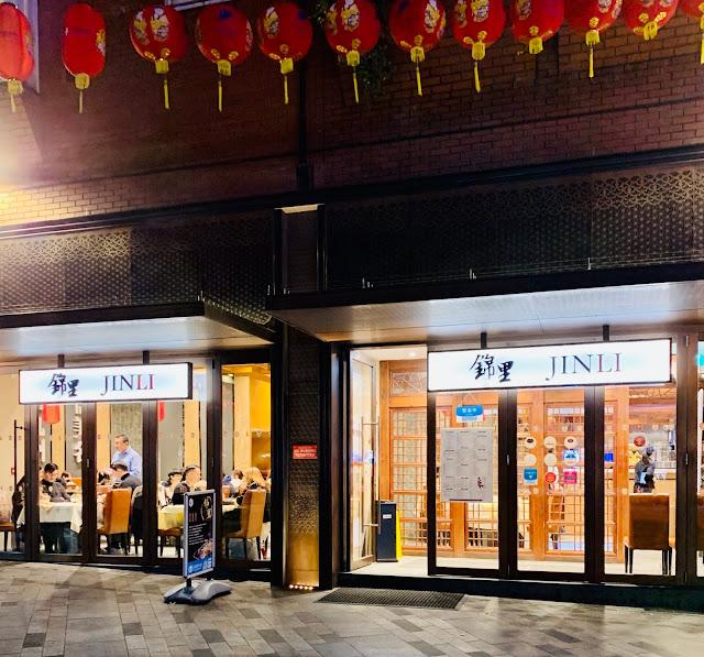 Jinli Sichuan restaurant in Newport Place, Chinatown London