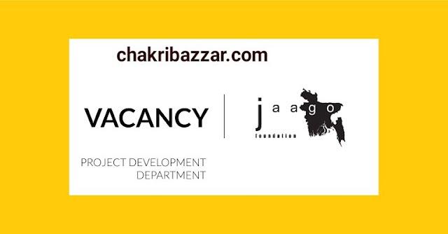 JAAGO Foundation Job Circular 2020 | Apply Process
