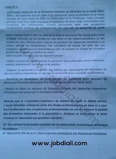Exemple Concours de Recrutement des Administrateurs 2ème grade (Gestion Financière et Comptable) 2019 - CHU IBN ROCHD