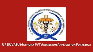 UP DUVASU Mathura PVT Admission Application Form 2021