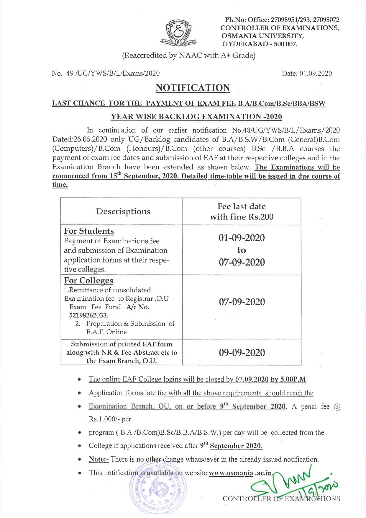 Osmania University UG Year Wise Backlog Sep 2020 Exam Fee Notification