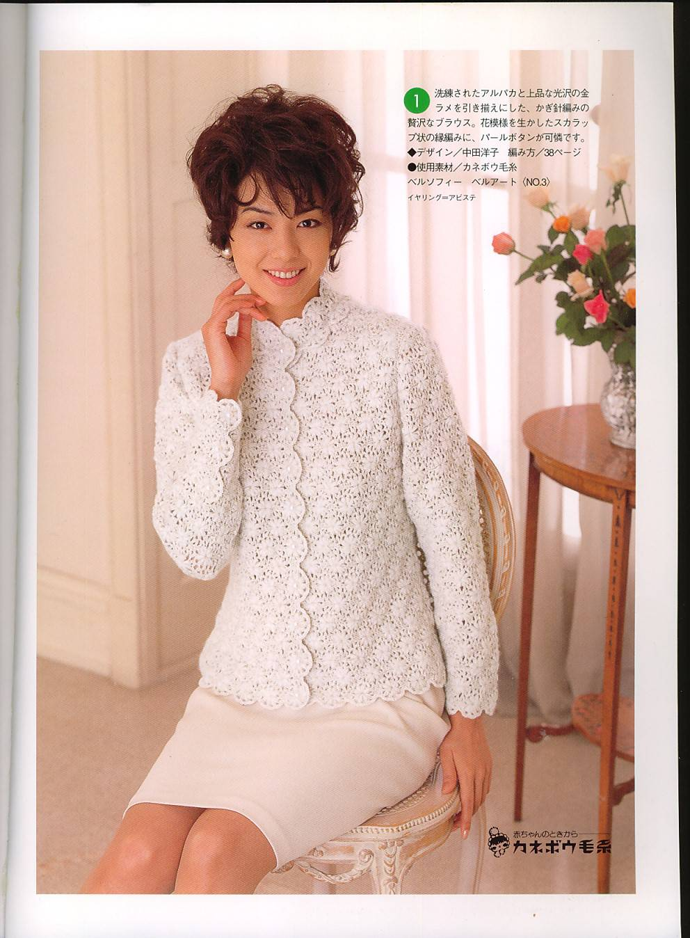 Free crochet patterns to download long crochet cardigan pattern lacy crochet cardigan pattern crochet oversized cardigan pattern chunky bankloansurffo Choice Image