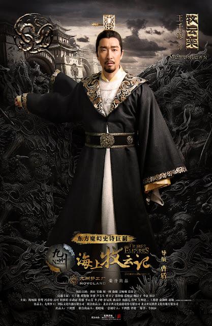Wang Qian Yuan Character poster Tribes and Empires