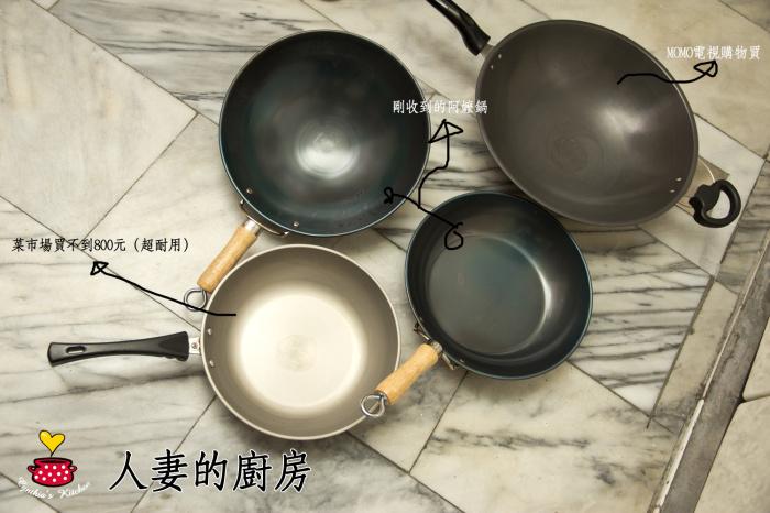 鍋具:鐵鍋的挑選重點