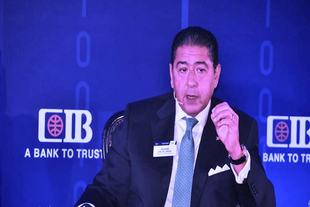 عاجل : استقالة هشام عز العرب من رئاسة مجلس إدارة بنك CIB