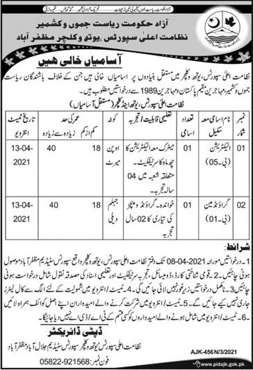 Latest Govt Jobs 2021 in Youth & Culture Department AJK Sports Muzaffarabad
