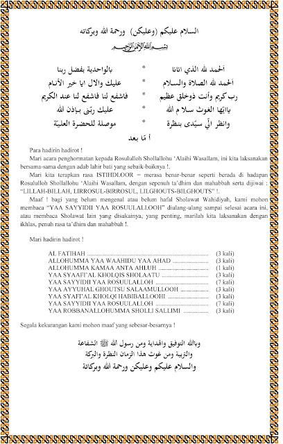 Contoh Petugas Pemimpin Muqoddimah Sholawat Wahidiyah