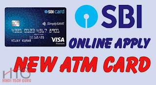 New SBI Debit Card Online Kaise Apply Kare