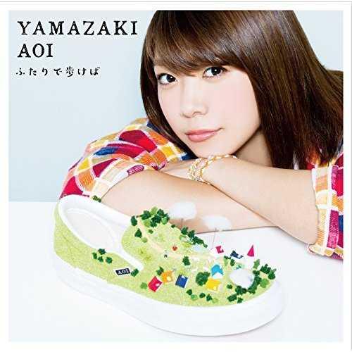 [MUSIC] 山崎あおい – ふたりで歩けば/Aoi Yamazaki – Futari De Arukeba (2014.11.19/MP3/RAR)