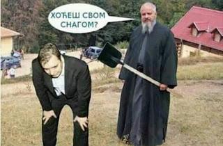 smiješa slika: Pop s predsjednikom Vučićem
