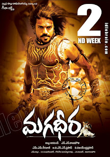 Magadheera (2009) Full Movie Download Hindi Dubbed 480p 720p HD
