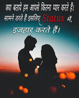 best hindi qoutes whatsapp dp hd image