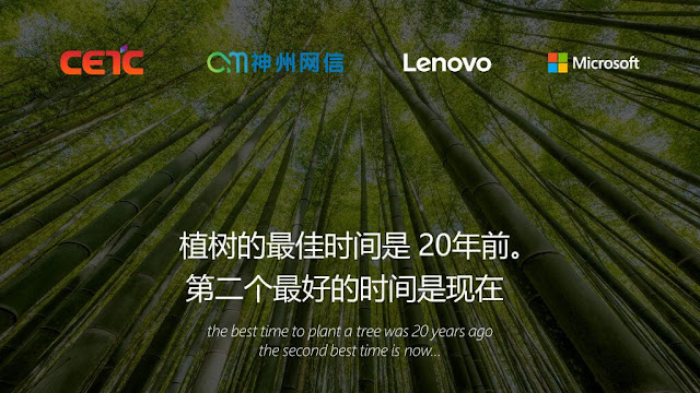 Microsoft Unveils Windows 10 China Government Edition