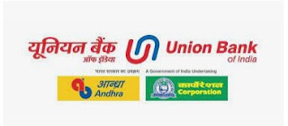 Union Bank Recruitment 2021 – 347 SO Posts, Application Form, Salary -  Apply Now