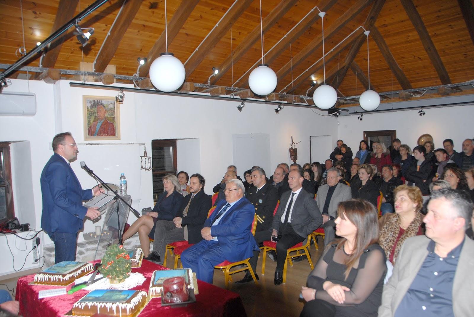 Την πρωτοχρονιάτικη πίτα έκοψε ο τοπικό συμβούλιο της Ουρανούπολης (φώτο)